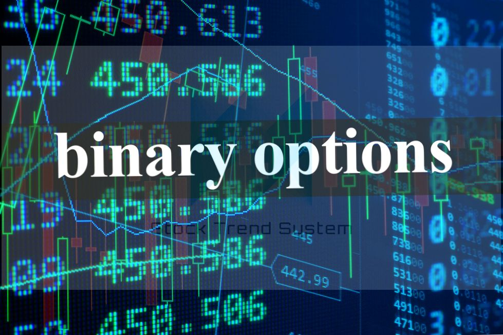 Trading stocks with binary options - stocks screening for traders